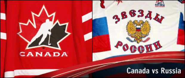 Canada vs russia: a short list of favourite hockey memories